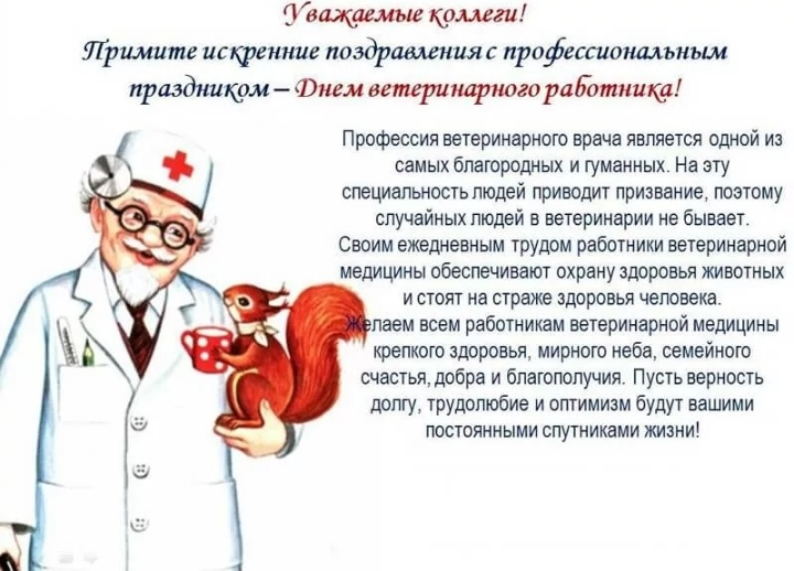 http://novagroteh.ucoz.ru/_ph/126/722028615.jpg